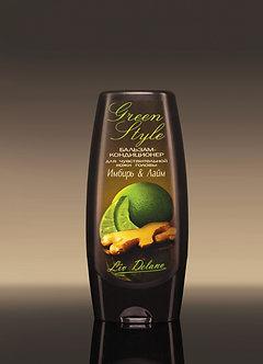 Бальзам-кондиционер «Имбирь&Лайм» для чувствительной кожи головы.