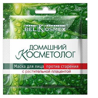 Маска для лица против старения с комплексом растительная плацента.