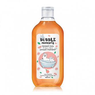 Пенный гель для душа и ванны «Сочный грейпфрут».
