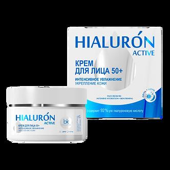Крем для лица 50+ интенсивное увлажнение · укрепление кожи.