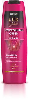 ШАМПУНЬ Mega-ОБЪЕМ для сухих, тонких и истонченных волос.