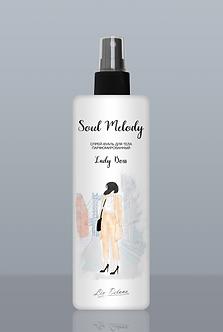 Спрей-вуаль для тела парфюмированный Lady Boss.