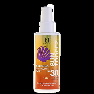Молочко для защиты кожи SPF 30 UVA+UVB высокая степень защиты водостойкое.