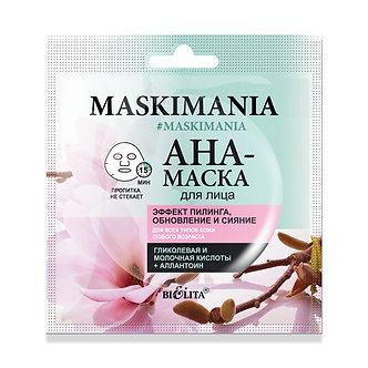 """AHA-маска для лица """"Эффект пилинга, обновление и сияние""""."""