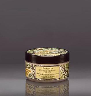 Крем-масло для сухой обезвоженной кожи тела.
