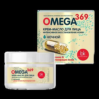 Крем-масло для лица интенсивное восстановление кожи.