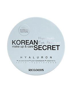 Гидрогелевые патчи KOREAN SECRET Hyaluron.