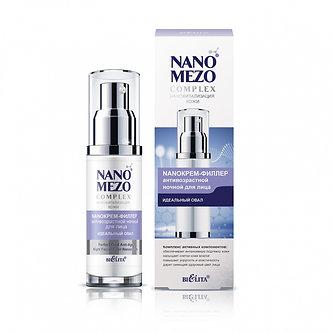 NanoКрем-филлер антивозрастной ночной для лица «Идеальный овал».