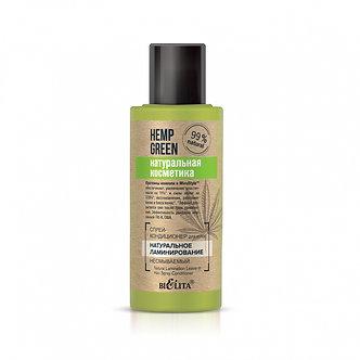 Спрей-кондиционер для волос «Натуральное ламинирование» несмываемый.
