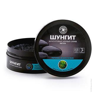 Шунгитовый натуральный черный скраб для тела DETOX и обновление кожи.