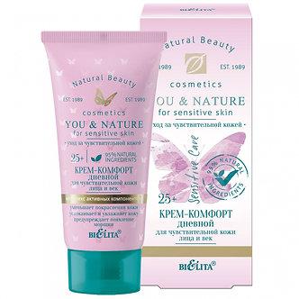 Крем-комфорт дневной 25+ для чувствительной кожи лица и век.
