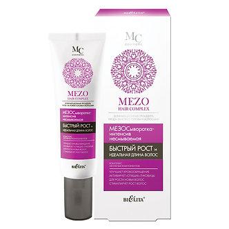 МезоСыворотка-интенсив несмываемая Быстрый рост и идеальная длина волос.