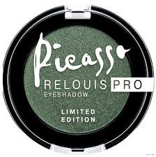 Тени для век RELOUIS PRO PICASSO LIMITED EDITION.