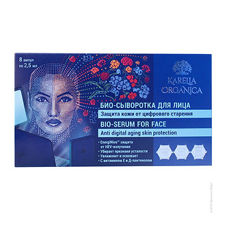 Био-сыворотка для лица Защита кожи от цифрового старения.