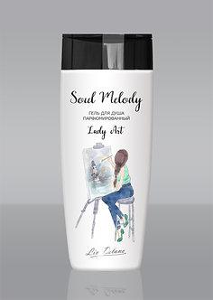Гель для душа парфюмированный Lady Art.