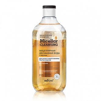 Мицеллярная двухфазная вода с маслами для снятия стойкого макияжа.