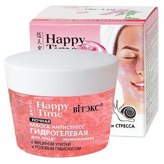 МАСКА-АНТИСТРЕСС гидрогелевая с муцином улитки и розовым гибискусом для лица.