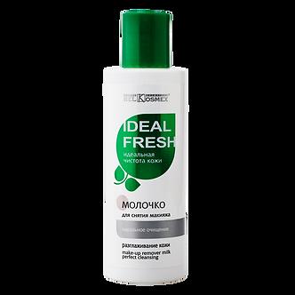 Молочко для снятия макияжа идеальное очищение*разглаживание кожи.
