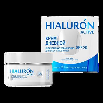 Крем дневной интенсивное увлажнение + SPF 20 · для всех типов кожи.
