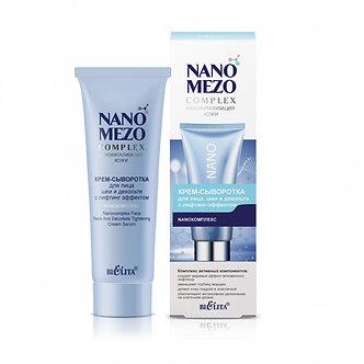 Крем-сыворотка для лица шеи и декольте с лифтинг-эффектом «Nanoкомплекс».
