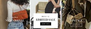 Lunfun中古ブランド販売サイト.png