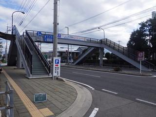 歩道橋修繕工事