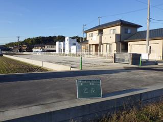 D社アパート用地造成開発工事