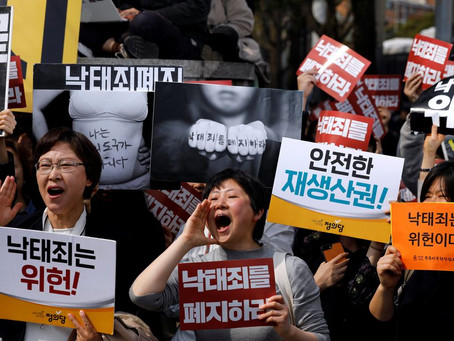 A historic decision for women in South Korea!