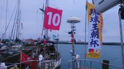 2016琉球王朝杯國際帆船友誼賽