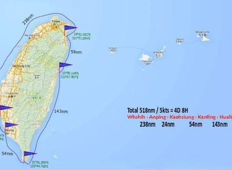 Sail around Taiwan Island 2019