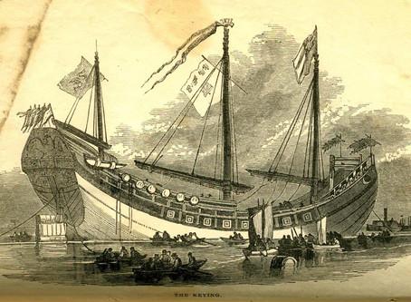 [分享] 古代中國帆船交通與路徑 沈博士主講
