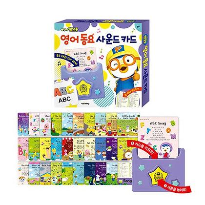 韓國Pororo冰鎮企鵝仔英文發聲讀卡機(新版紫色版)