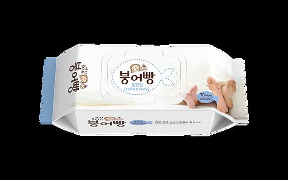 붕어빵Boonguhbbang~豆沙魚韓國嬰兒濕紙巾 (Facial & Body - All in one藍色)