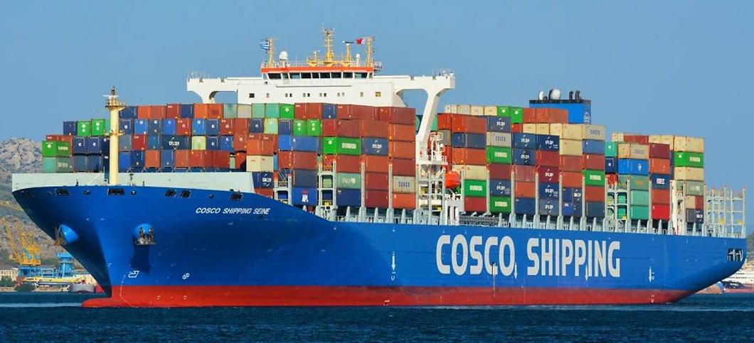 COSCO SHIPPING THAILAND