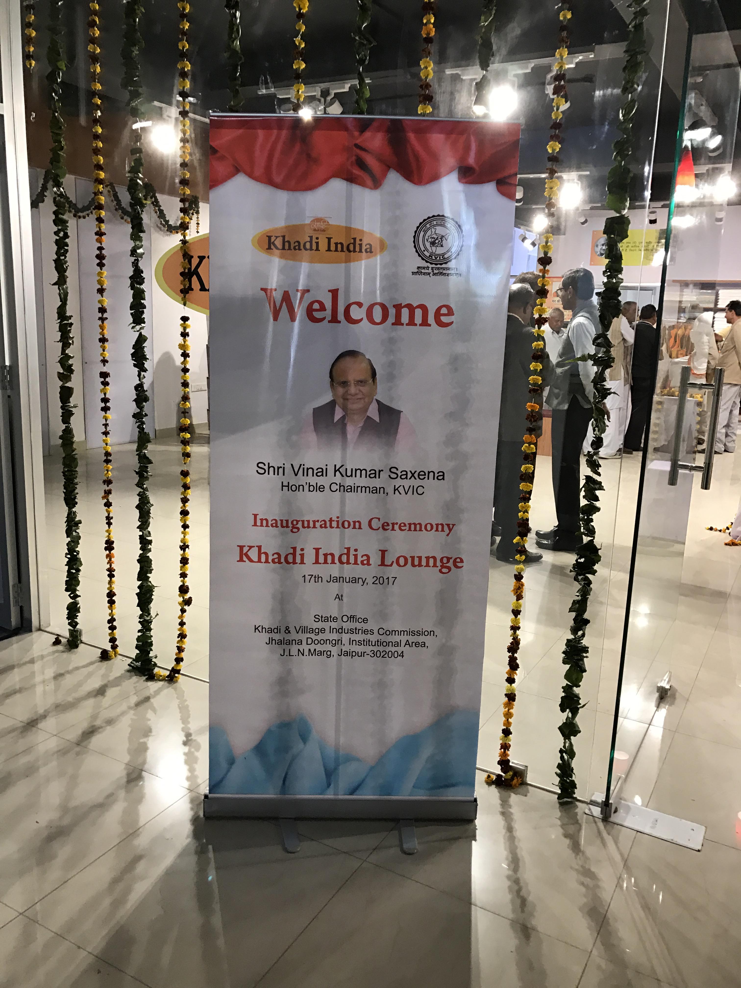 Chief Guest: Sh. VK Saxena (Chairman