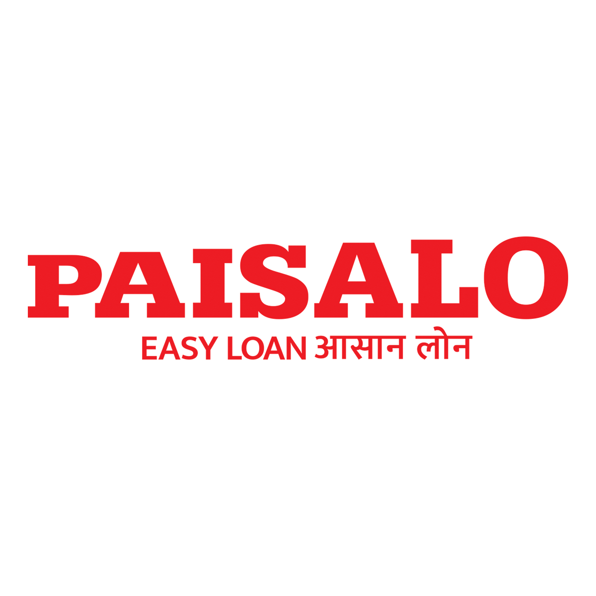 Paisa Lo Digital Pvt Ltd