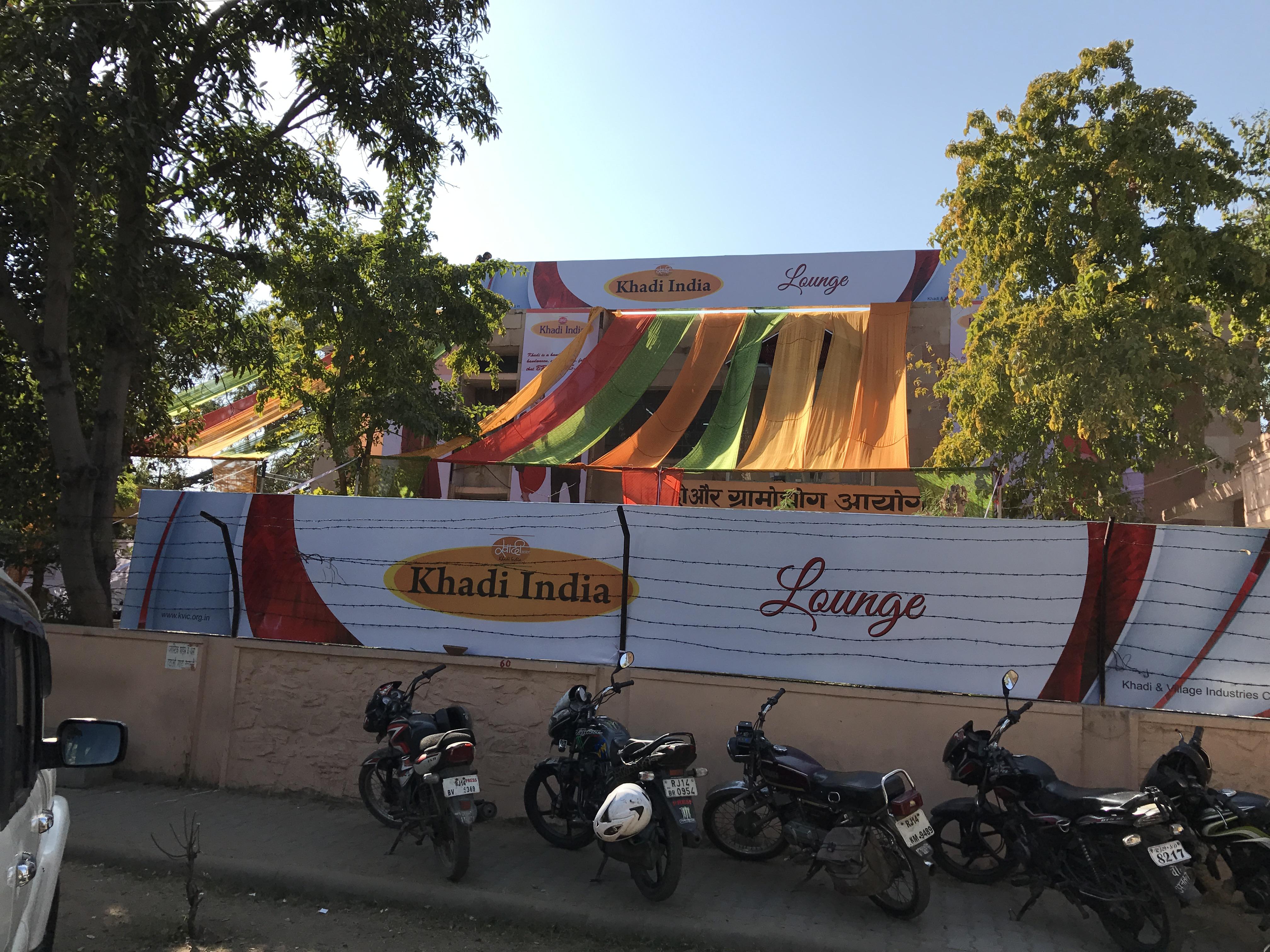 Khadi Lounge