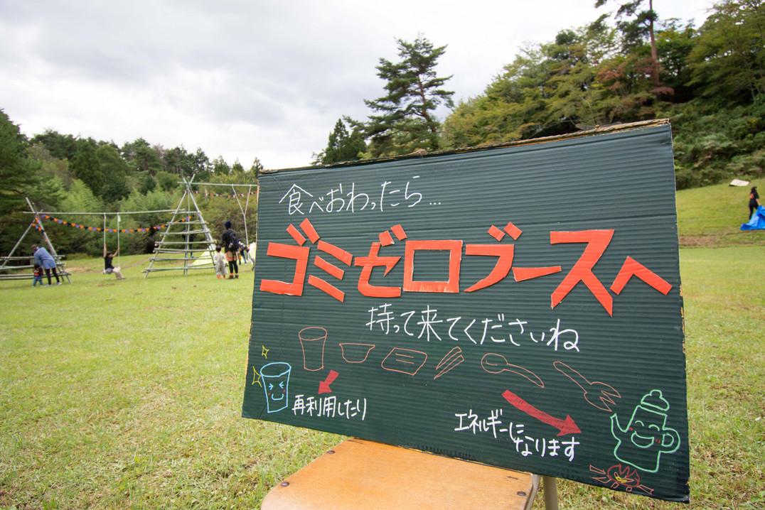 hikoro-59.jpg