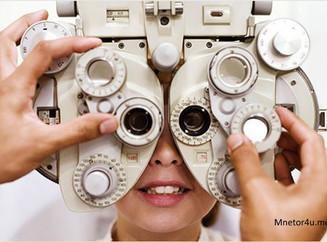 FAQ - How do I keep my eyes healthy?