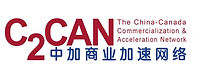 c2can-logo.jpg