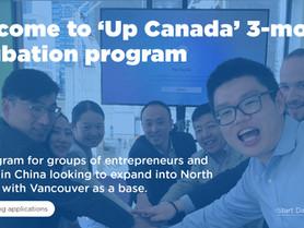 Up Canada Program