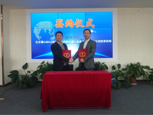 Congratulation to the success of the strategic cooperation agreement signing ceremony between Bizfie