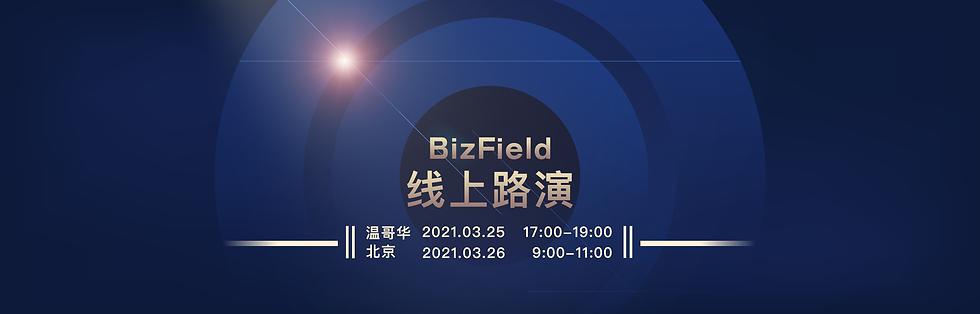 banner online roadshow.png