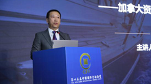 Bizfield was invited to participate the 15th China International Finance Forum