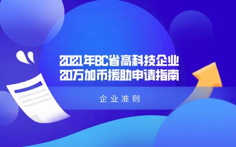 默认标题_公众号封面首图_2021-03-27-0jkbk.png