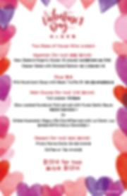 Valentine2019_Menu_v05_LR_Menu_TentCard_