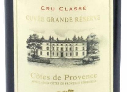 Chateau de Saint Martin, Cuvee Grande Reserve Rouge 2007 150cl [K70053]