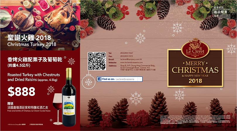 LeCleret_Christmas Leaflet_2018_V04-01.p