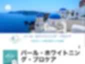 20190104_174705000_iOS.jpg