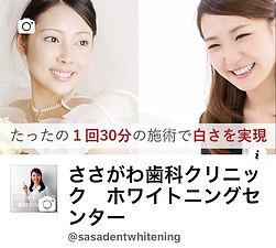 20190116_165407000_iOS.jpg